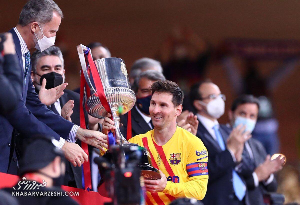 لیونل مسی؛ قهرمانی بارسلونا در کوپادلری 2021