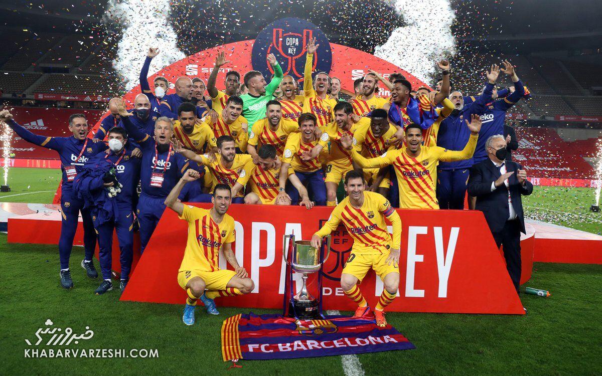 قهرمانی بارسلونا در کوپادلری 2021