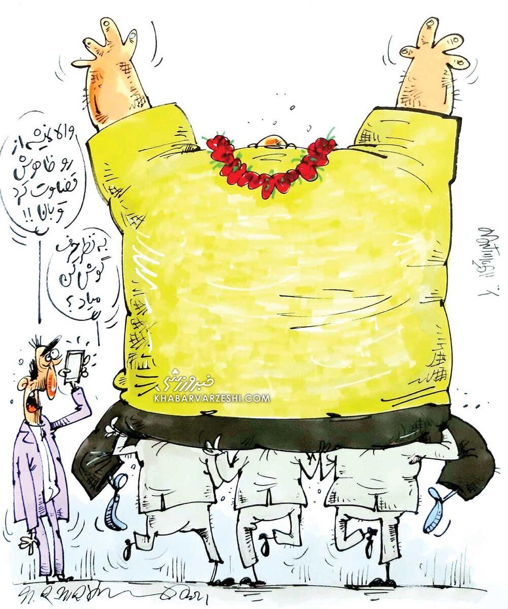 کارتون محمدرضا میرشاهولد درباره ولادیمیر آلکنو