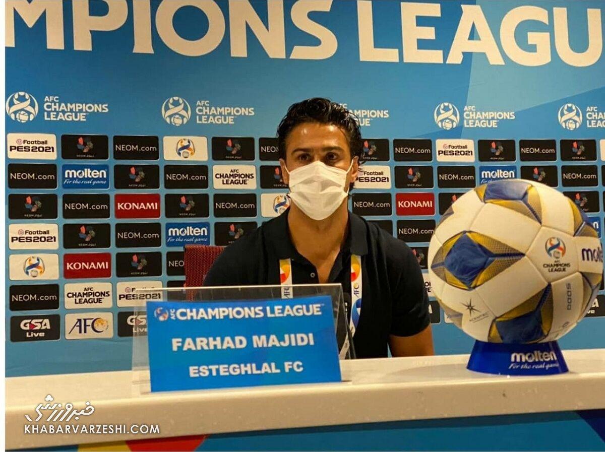 فرهاد مجیدی: خودمان را برای قهرمانی در آسیا آماده کردهایم/ امشب هم جشن میگیریم