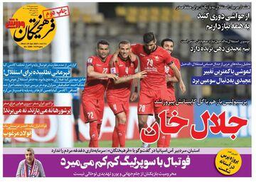 روزنامه فرهیختگان ورزشی| جلال خان
