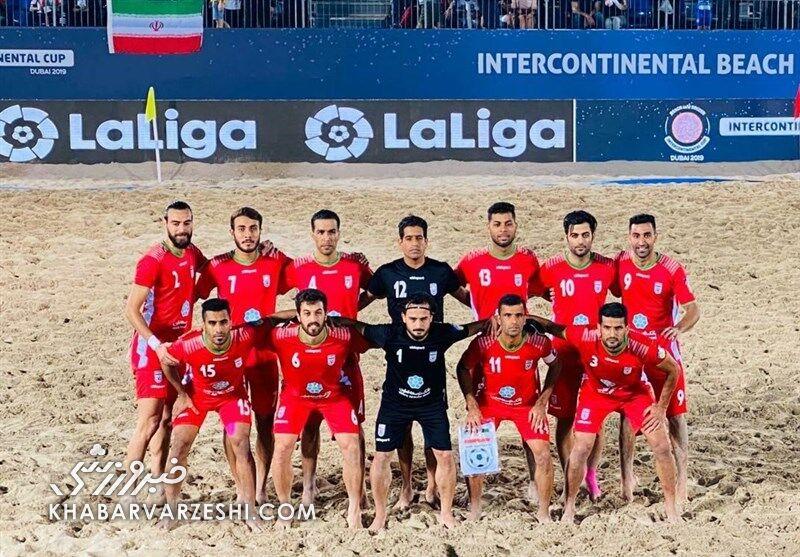 تیم ملی ایران با تصمیم AFC از جام جهانی حذف شد