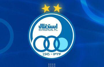واکنش باشگاه استقلال به عکسهای عجیبی که از جامها و افتخارات این تیم منتشر شد