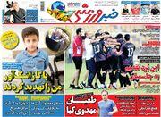 روزنامه خبرورزشی| با گاز اشکآور من را تهدید کردند