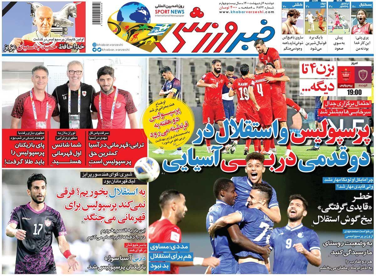 جلد روزنامه خبر ورزشی دوشنبه ۶ اردیبهشت