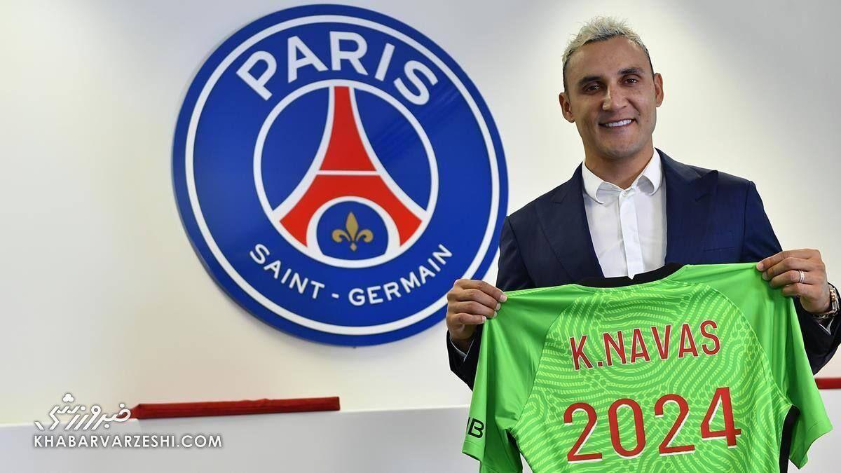ناواس تا ۲۰۲۴ با پاریس تمدید کرد