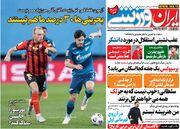 روزنامه ایران ورزشی  بحرینیها ۳۰ درصد ما هم نیستند