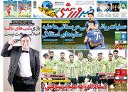 روزنامه خبرورزشی| عملیات روانی عربستانیها علیه ستارههای استقلال