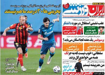 روزنامه ایران ورزشی| بحرینیها ۳۰ درصد ما هم نیستند