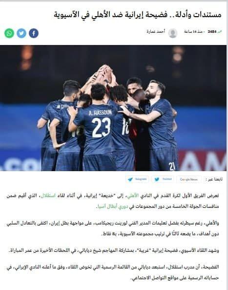 مطلب حیرت انگیز روزنامه عربستانی علیه دیابته/ رسوایی ایرانیها در آسیا!