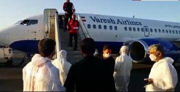 ویدیو| استقبال از پرسپولیس در تهران با تدابیر شدید بهداشتی