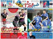 روزنامه خبرورزشی| ۲ دلال ایرانی بازیکنان پرسپولیس را هوایی کردند!