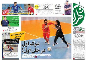 روزنامه شهرآرا ورزشی| شوک اول در خان اول!
