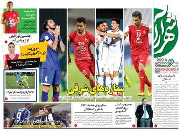 روزنامه شهرآرا ورزشی| ستارههای شرقی