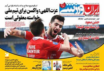 روزنامه ایران ورزشی| عزتاللهی: واکسن برای تیم ملی خواسته معقولی است