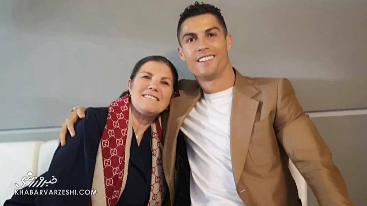 مادر رونالدو تیم جدید کریس را مشخص کرد