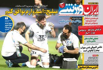 روزنامه ایران ورزشی| میلیچ: امیدوارم توافق کنم