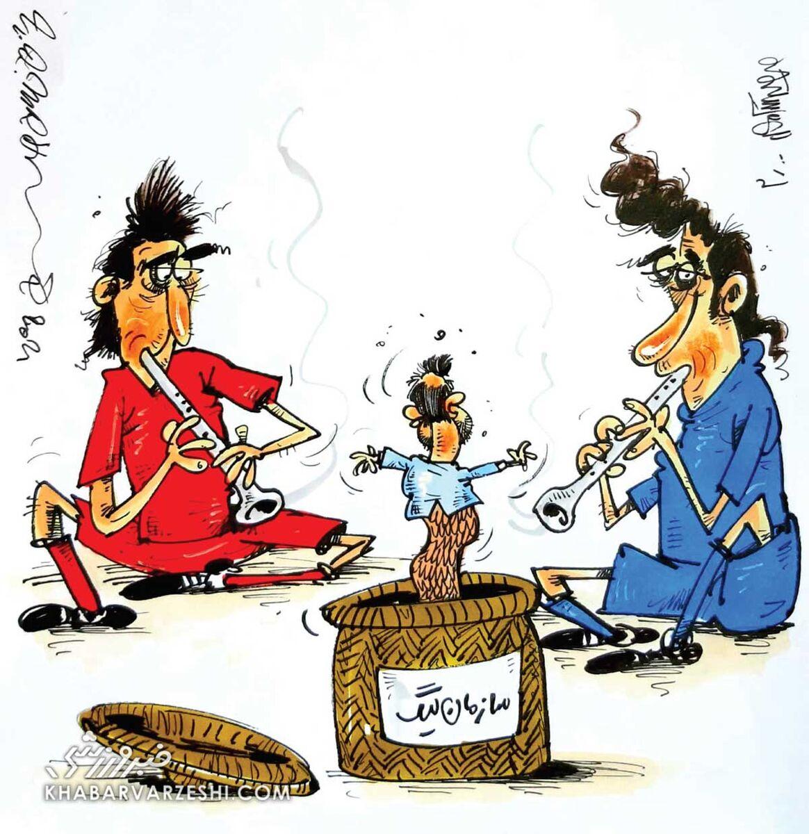 کارتون محمدرضا میرشاهولد درباره رقص سازمان لیگ