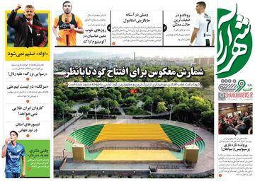 روزنامه شهرآرا ورزشی| شمارش معکوس برای  افتتاح گود بابانظر
