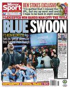 روزنامه میرر| غش کردن آبی