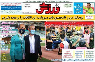 روزنامه ابرار ورزشی| نویدکیا: من و گلمحمدی باید مسوولیت این اتفاقات را برعهده بگیریم