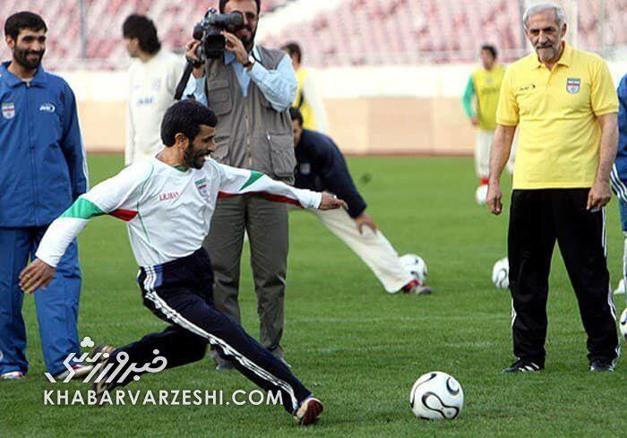رئیس جمهوری با داستان های عجیب و غریب در فوتبال/ پا قدم احمدی نژاد!