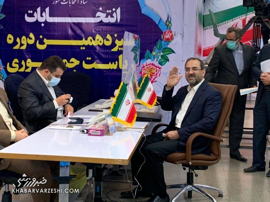 عکس| وزیر ورزش دولت احمدی نژاد هم کاندیدای ریاست جمهوری شد