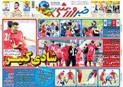 روزنامه خبرورزشی| شادی کثیر
