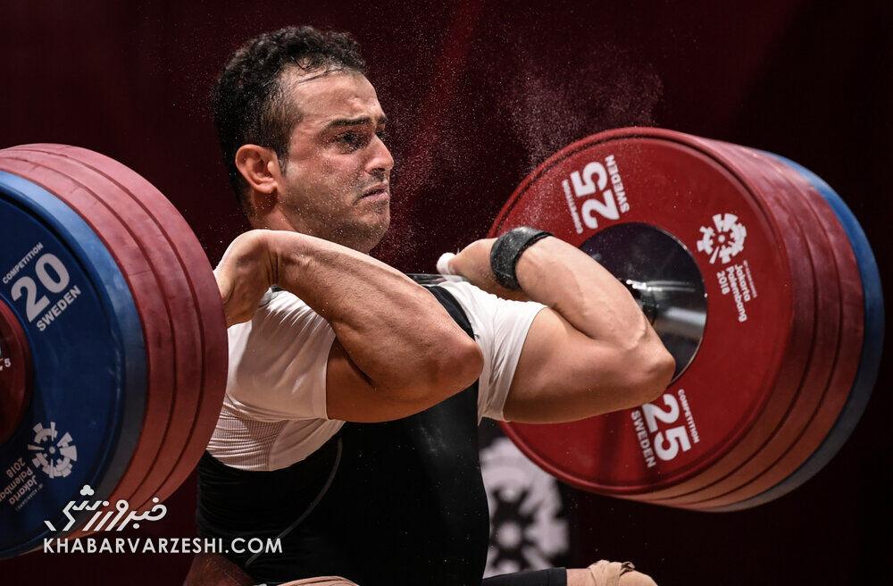 خبر تلخ برای وزنه برداری ایران/ سهراب مرادی المپیک توکیو را از دست داد