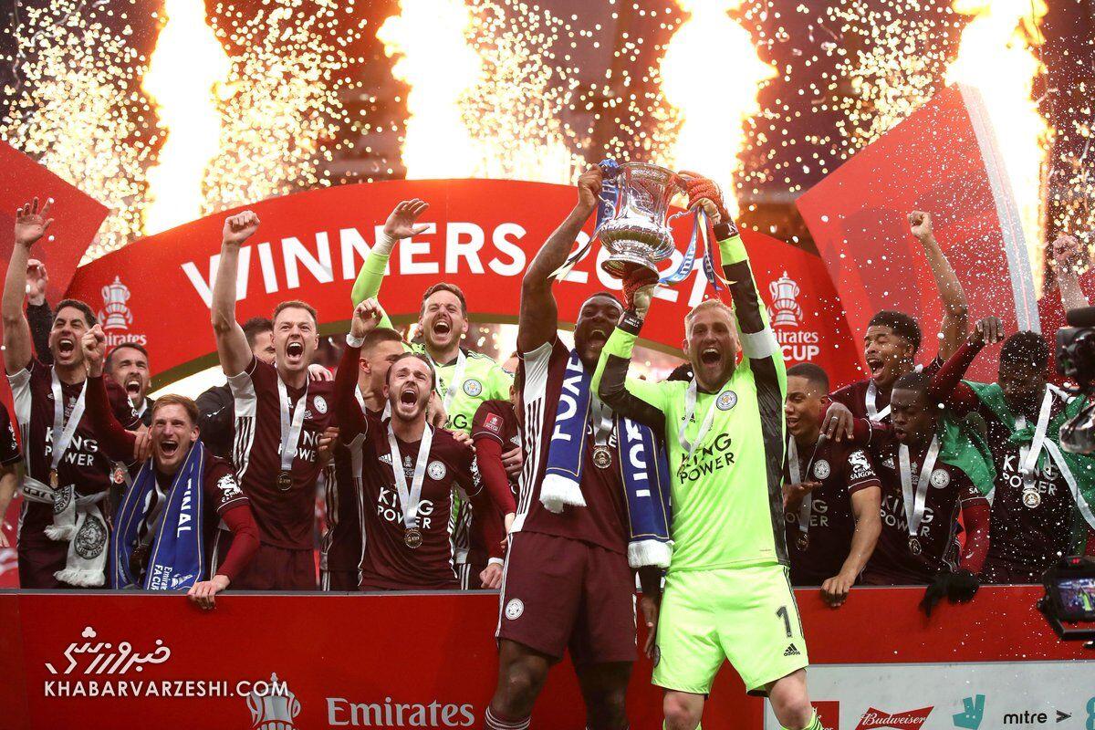 قهرمانی لسترسیتی در جام حذفی انگلیس 2021-2020