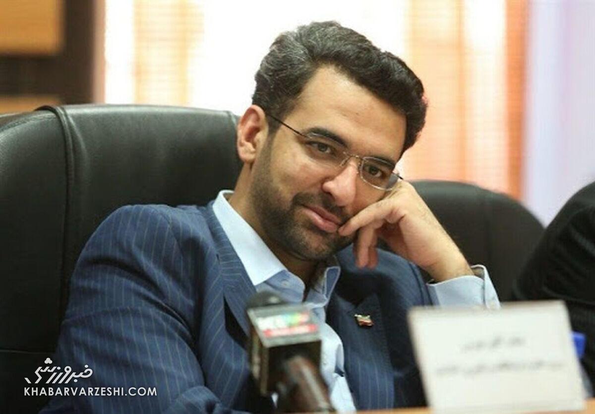 عکس| آذری جهرمی بالاخره پاسخ مجیدی را داد/ ماجرای نامه فرهاد به فدراسیون فوتبال!