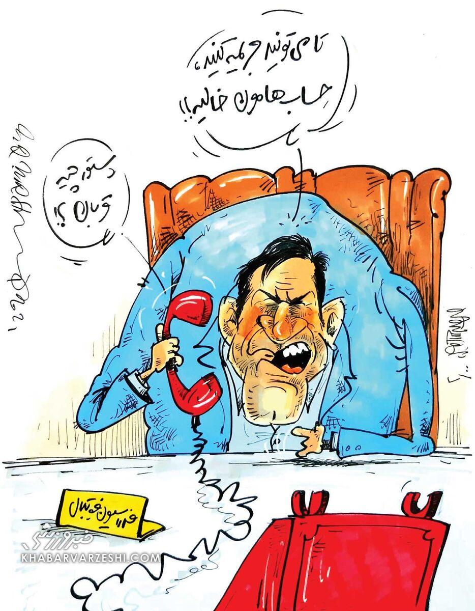 کارتون محمدرضا میرشاهولد درباره جریمه کمیته انضباطی