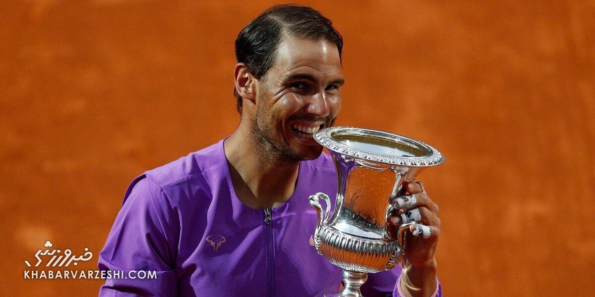 رافائل نادال؛ قهرمانی مسترز رم 2021