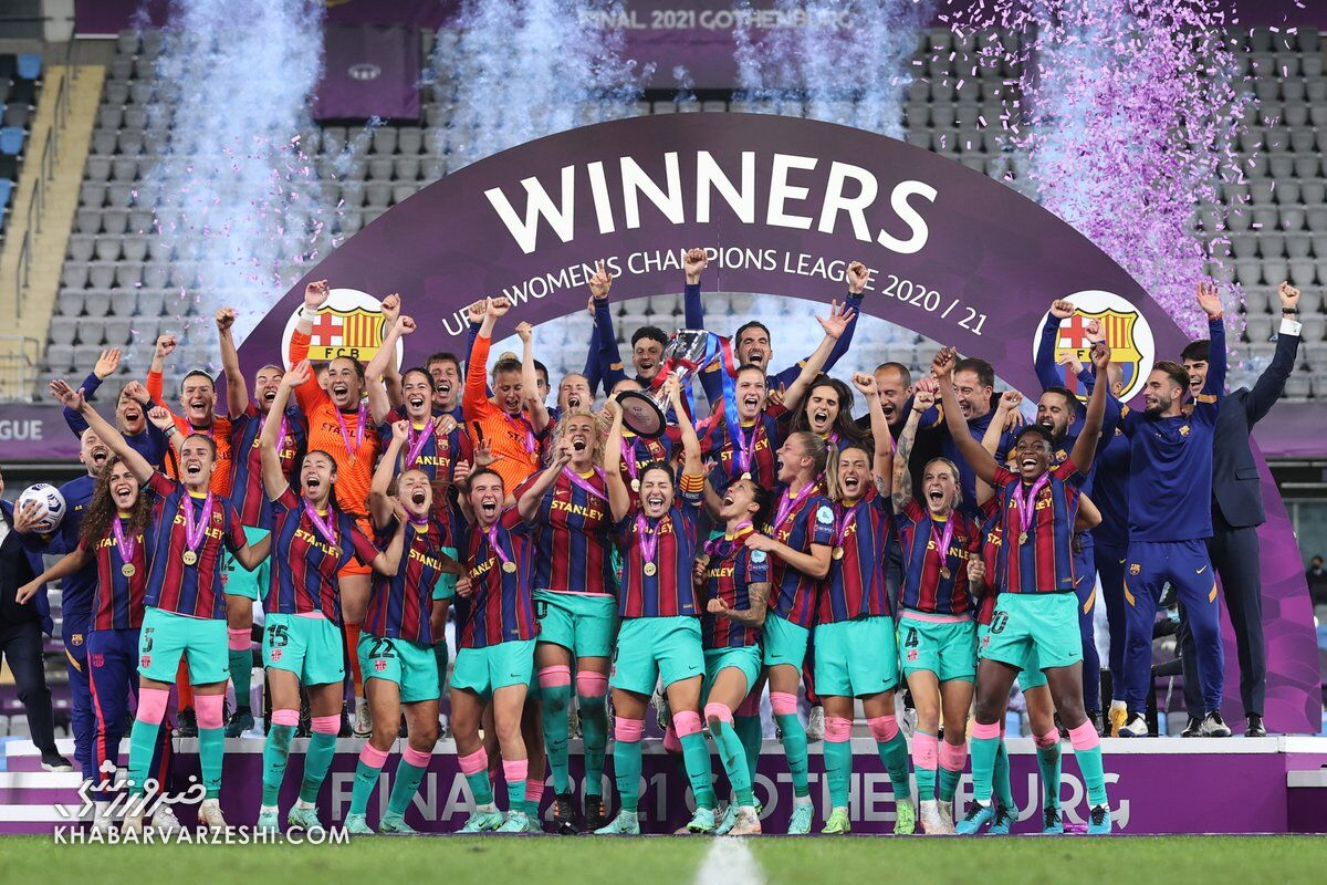 بارسلونا؛ قهرمان لیگ قهرمانان اروپای زنان 2021