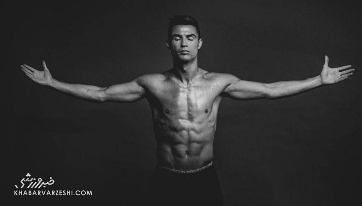 بدنسازهای فوتبال؛ کریستیانو رونالدو