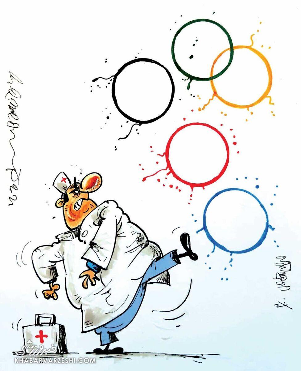 کارتون محمدرضا میرشاهولد درباره المپیک