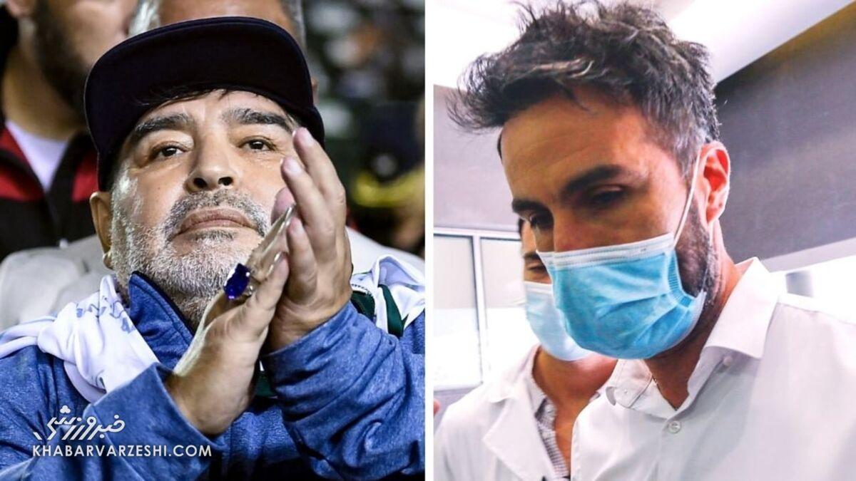 پرونده جنجالی مارادونا در جریان است/ پزشکان زندانی میشوند؟