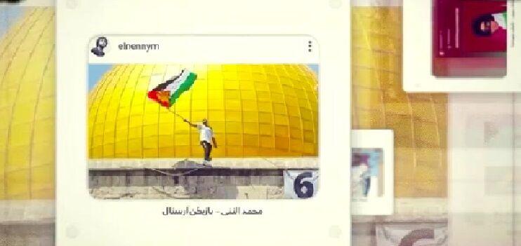ویدیو  واکنش دنیای فوتبال در دفاع از فلسطین