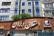 هیئت مدیره جدید استقلال نیامده وعده ستاره سوم دادند/ تکلیف مجیدی را هم مشخص کردند