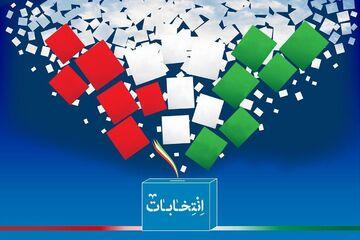 عکس  بازیکن جنجالی استقلال راهی شورای شهر شد/ پیروزی عجیبترین خرید تاریخ استقلال در انتخابات!