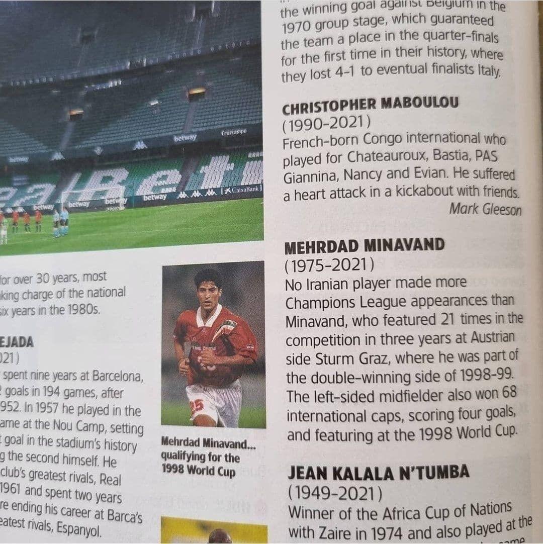 عکس  یادی از مرحوم میناوند در معروفترین نشریه فوتبال دنیا