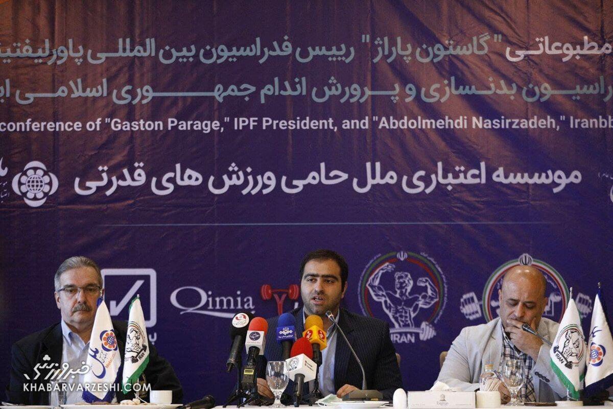 اتفاق عجیب در ورزش ایران/ انتخابات فدراسیون بدنسازی باطل شد