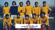 خاصترین عکس تیم ملی/ زمانی که ایران زرد میپوشید؛ مثل برزیل!