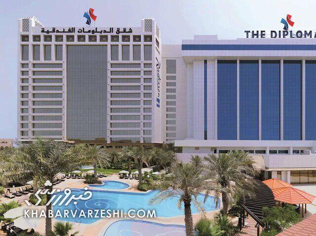 تصاویر  رونمایی از هتل لاکچری تیم ملی ایران در بحرین