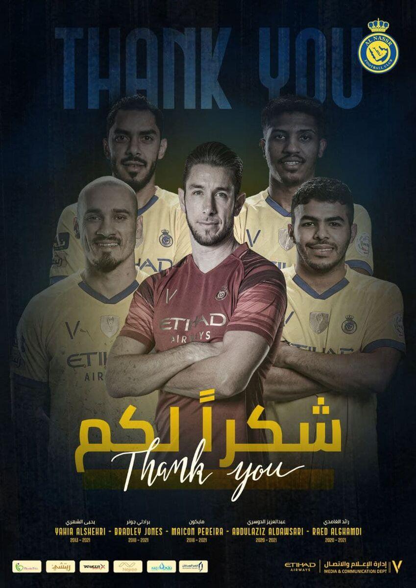 جدایی ۵ ستاره از تیم عربستانی