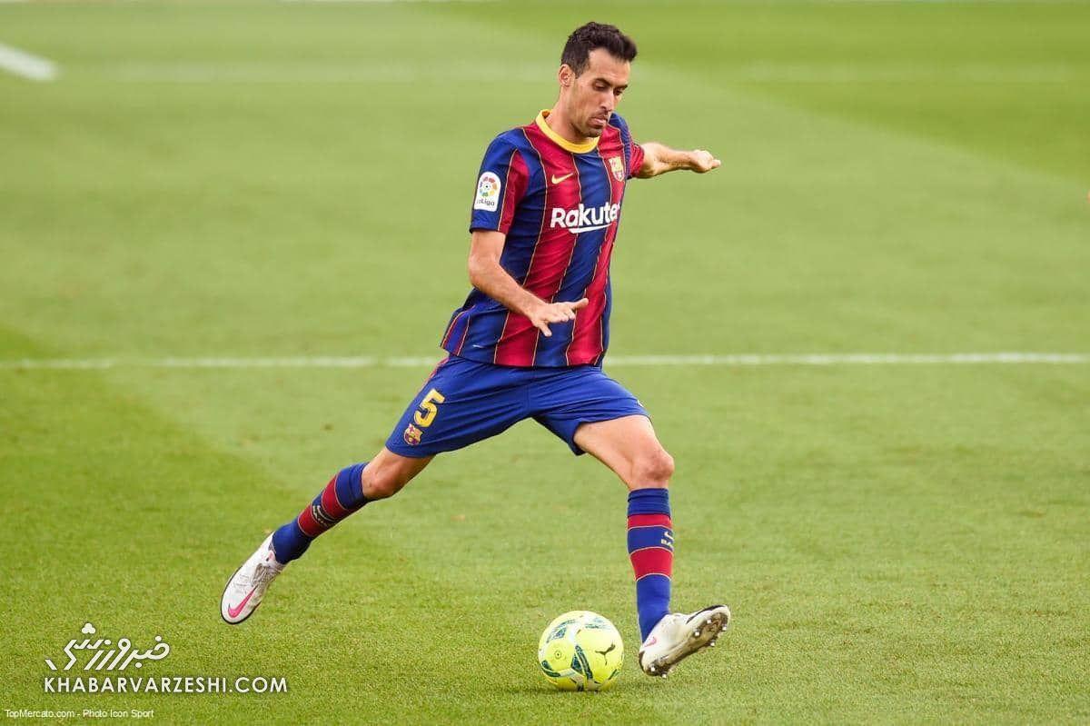 بایرن ستاره بارسلونا را نمیخواهد