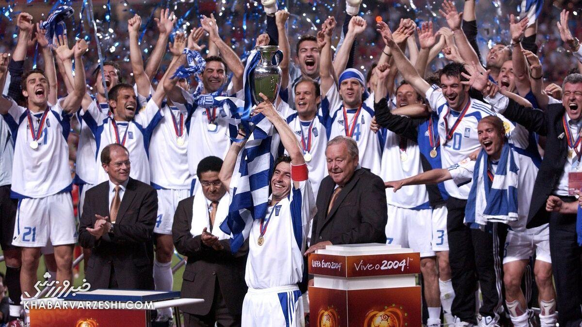 قهرمانان جام ملتهای اروپا (یورو 2004 - یونان)