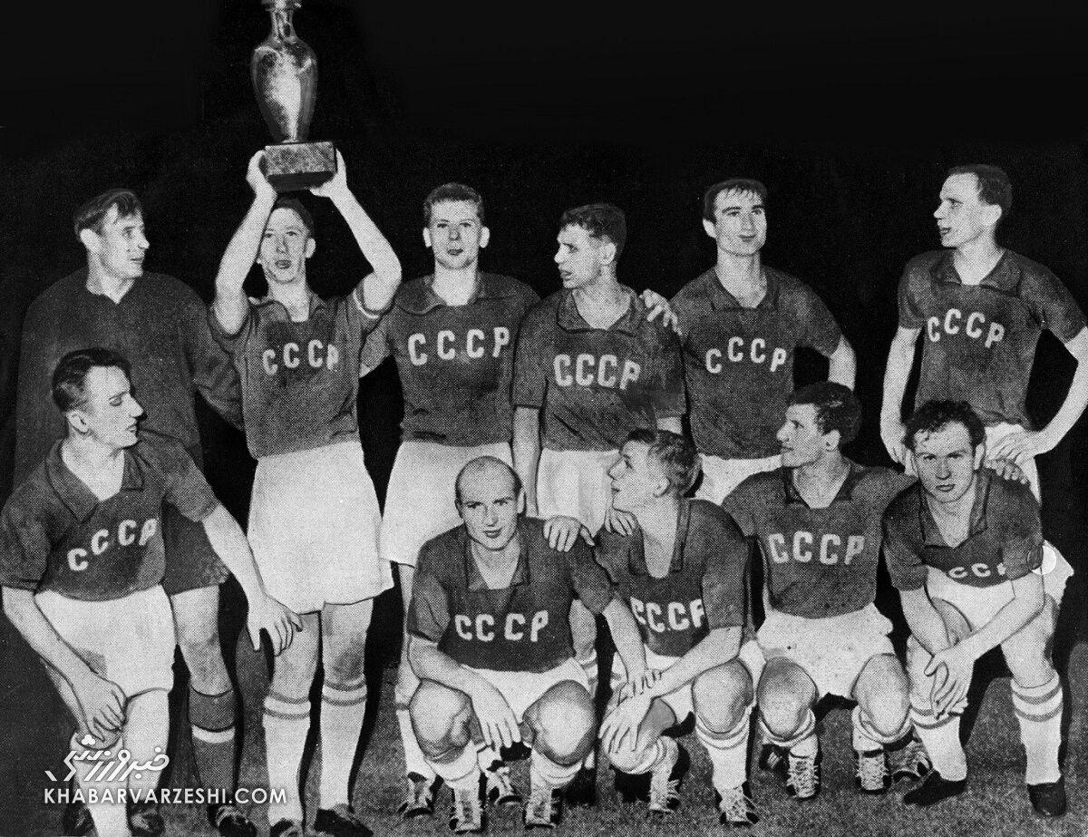 قهرمانان جام ملتهای اروپا (یورو 1960 - شوروی)