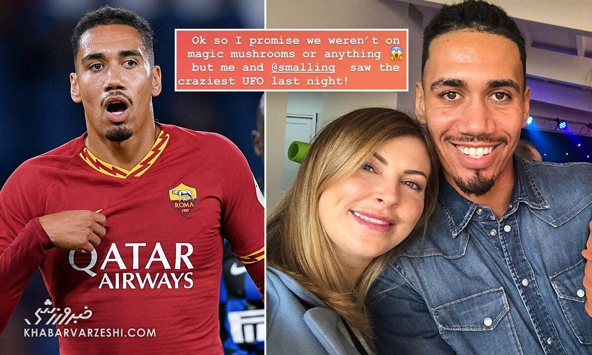 ادعای عجیب همسر یک فوتبالیست/ بشقابپرنده دیدیم!