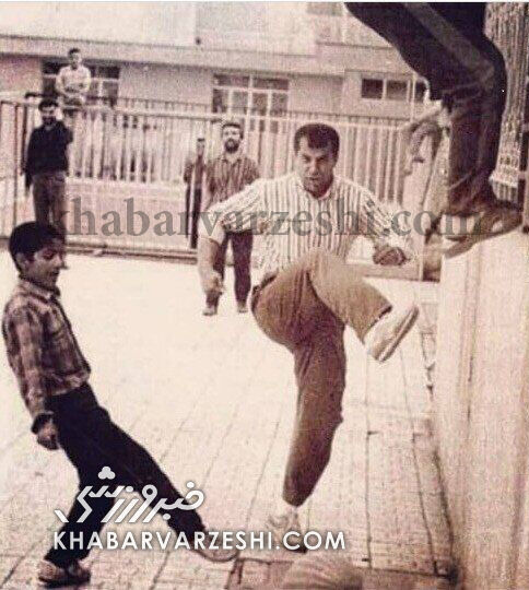 عکس دیده نشده از علی پروین در حال بازی با توپ پلاستیکی